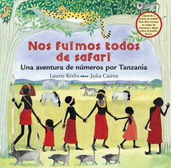 spanish stories for kids nos fuimos