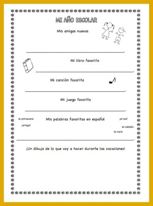 simple printable for end of school